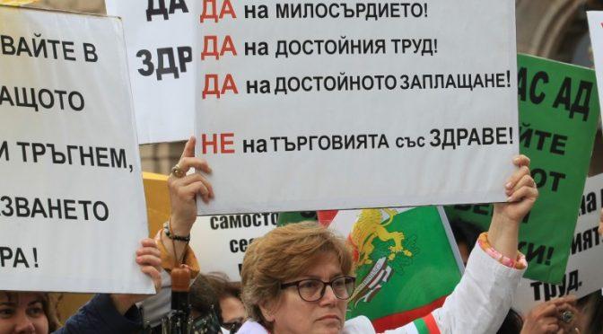 Протестите на медицинските сестри: хроники на една борба за всички нас