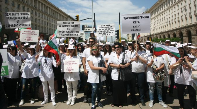 The nurses in Bulgaria are rising up