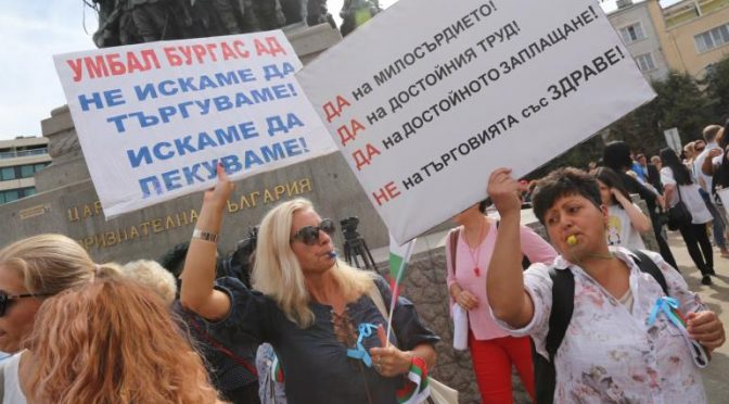 "Мед. сестра Нина Георгиева: ""Колеги, не се страхувайте! Излезте на протест!"""