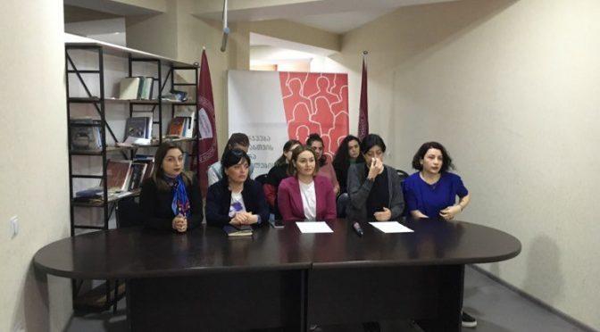 (Пост)пандемични борби в социалното възпроизводство: уроци от Синдиката на терапевтите в Грузия