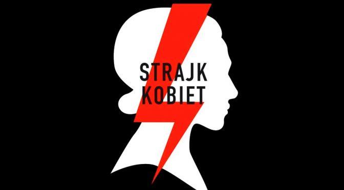 Призив за солидарност с борбите за право на аборт в Полша