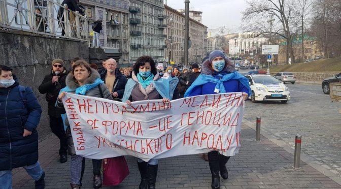 (Пост)пандемични борби в социалното възпроизводство: грижовният труд в Украйна във епохата на локална и глобална криза
