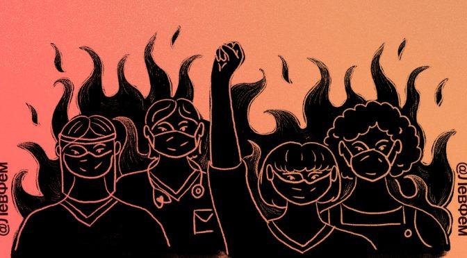 """Синдикалисти, ЛГБТИ и ромски активисти участваха в събитието """"Стачката като метод?"""""""